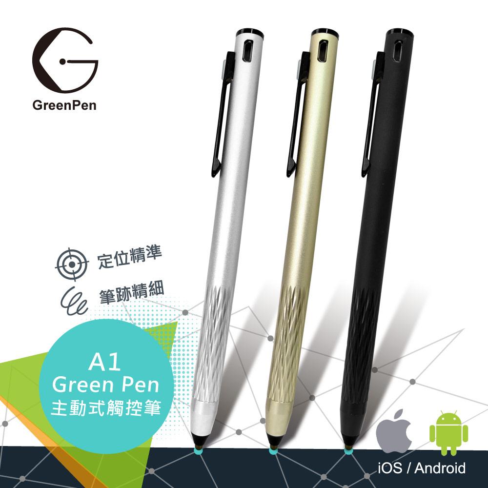green pen 主動式觸控筆